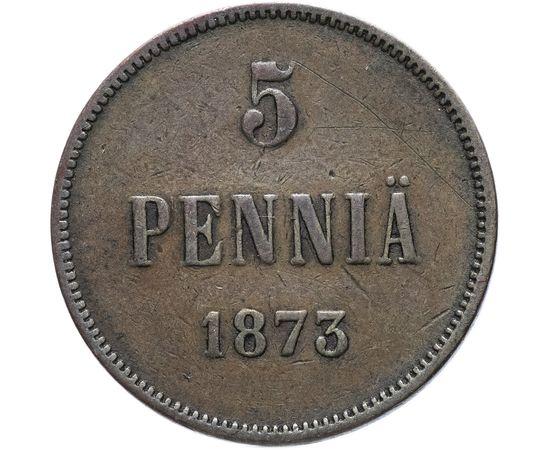 5 пенни 1873 года, фото 1