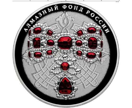 25 рублей 2017 Бант-склаваж (в специальном исполнении), фото 1