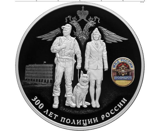 25 рублей 2018 300 лет полиции России, фото 1