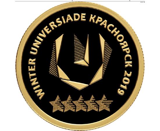 50 рублей 2018 ХХIХ Всемирная зимняя универсиада 2019 года в г. Красноярске, фото 1
