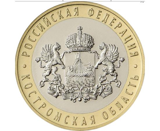 10 рублей 2019 Костромская область, фото 1