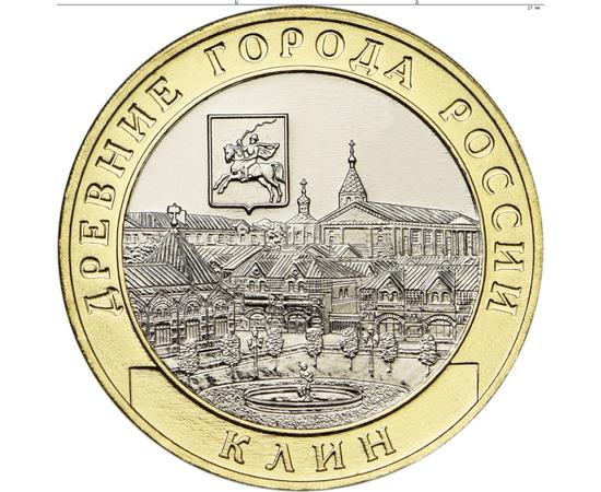 10 рублей 2019 г. Клин, Московская область, фото 1