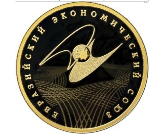 евразийский рубль фото кухне